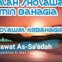 Keutamaan Sholawat As - Sa'adah - Lirik Lengkap