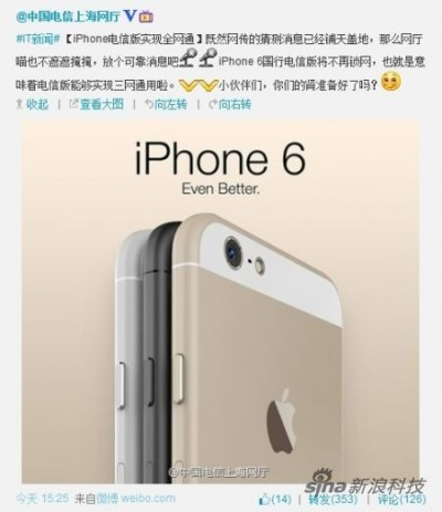 Tidak Sengaja, iPhone 6 Terungkap di Jejaring Sosial