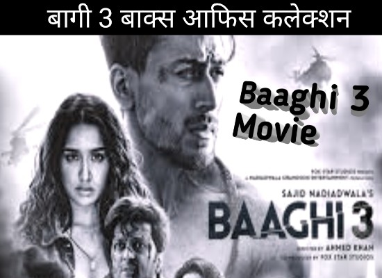 Baaghi 3 Box office collection Full Movie reviews - Anuragie