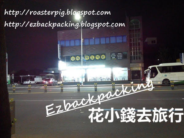 濟州市區去濟州機場的清晨步行記