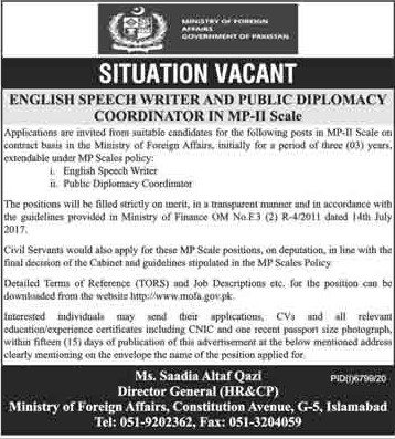 Ministry of Foreign Affairs Jobs 2021 Advertisement Latest - Ministry Of Foreign Affairs Mofa Jobs 2021 in Pakistan