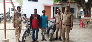 चोरी की दो गाड़ियों समेत देवां पुलिस ने शातिर चोरो को किया गिरफ्तार