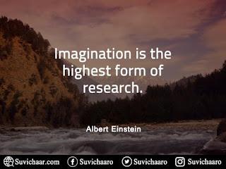Imagination-Is-The-Highest-Form-Of-Research.Albert-Einstein-Quotes-www.suvichaar.com