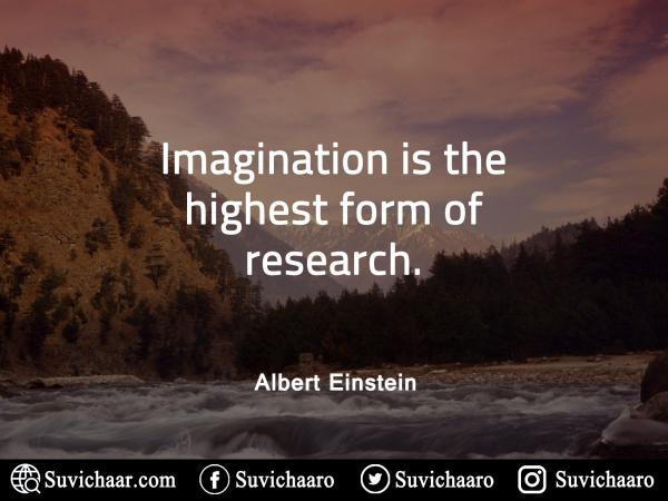 Imagination-Is-The-Highest-Form-Of-Research.Albert-Einstein-Quotes-www.suvichaar.com