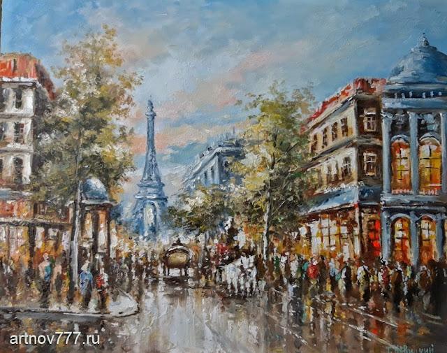 Парижские проспекты