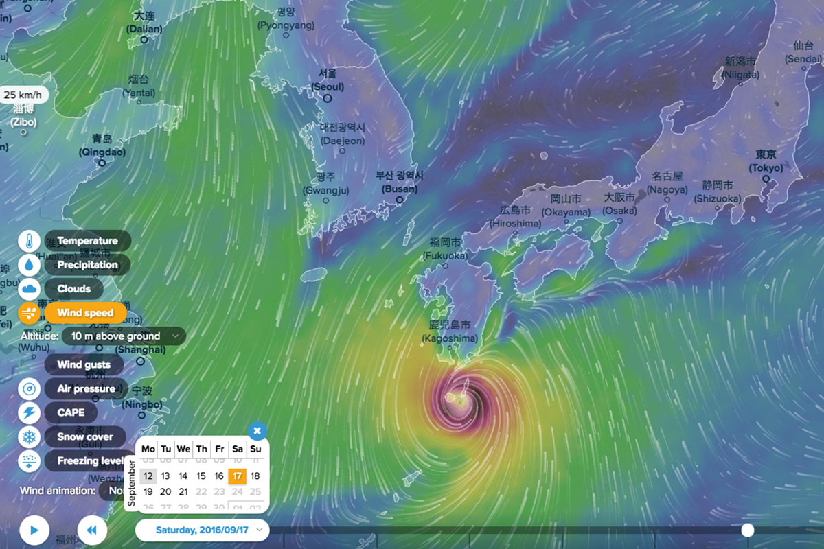 Roosevelt Severe & Unusual Weather: This stunning interactive map