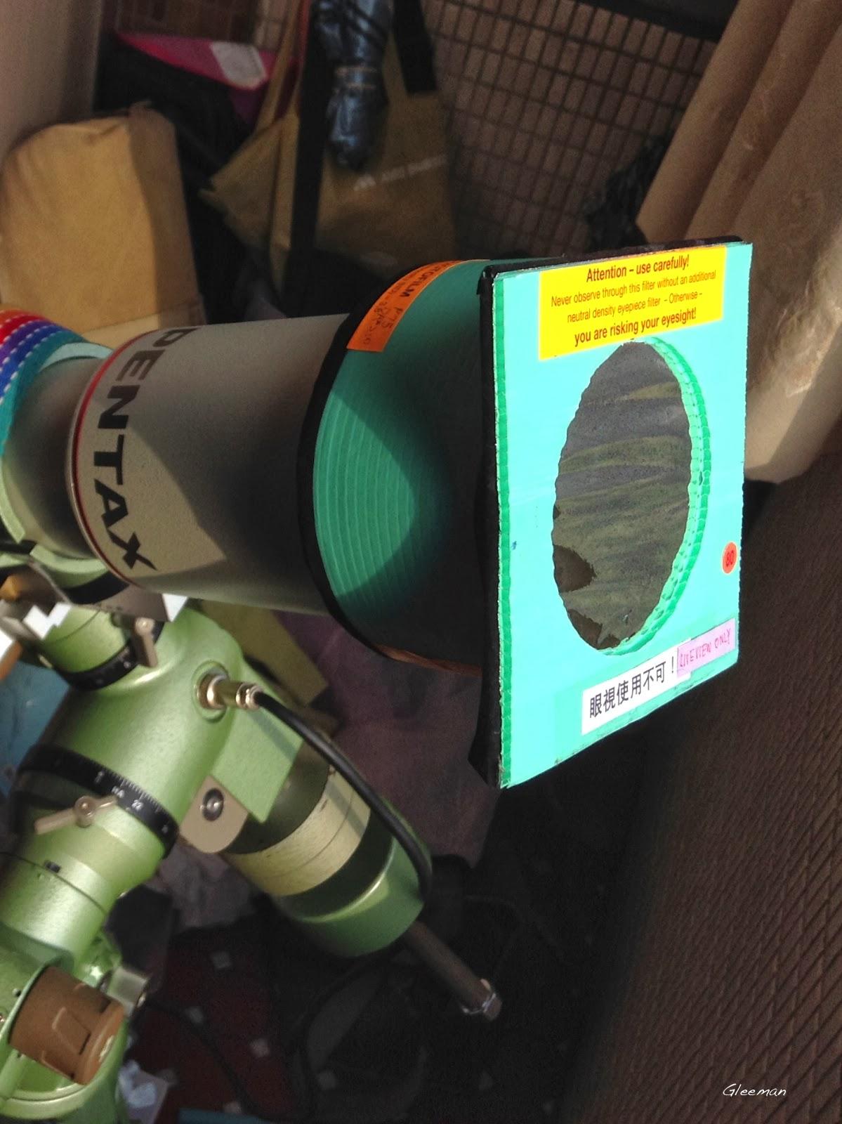 Pentax 75SDHF + DIY太陽濾膜(巴德膜)