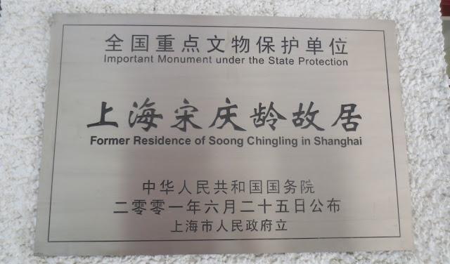 Residenz von Song Qingling - Schild
