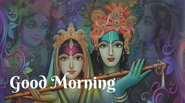 radha krishna good morning images with quotes