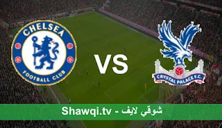مشاهدة مباراة تشيلسي وكريستال بالاس اليوم بتاريخ 10-4-2021 في الدوري الانجليزي