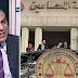 بالفيديو.. مرشح لنقابة المحامين يطالب بحصانة للمحامي.. ويطرح برنامجًا لتيسير منظومة العمل