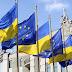 С 15 июня ЕС отменяет для украинцев плату за роуминг