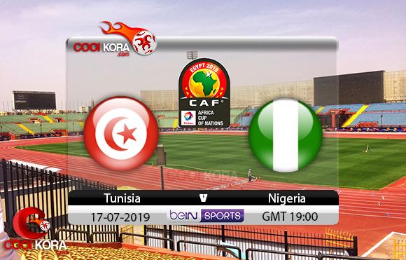 مشاهدة مباراة تونس ونيجيريا اليوم 17-7-2019 علي بي أن ماكس كأس الأمم الأفريقية 2019
