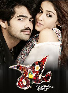 2008 Telugu Movies Hits and Flops - See List of Telugu Hit or Flop Movies of Year 2008, Tollywood Box Office 2008.