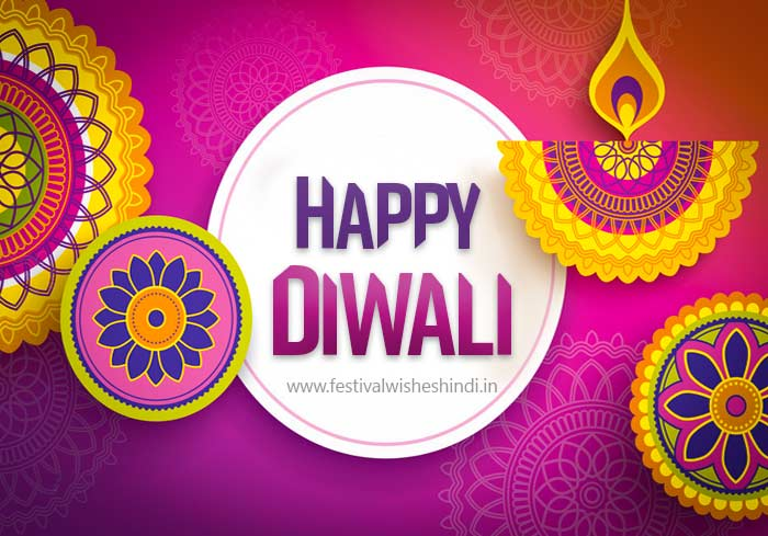 Happy Diwali Photo With My Name