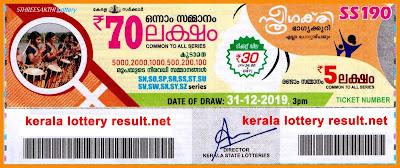 Kerala Lottery Result 31-12-2019 Sthree Sakthi SS-190