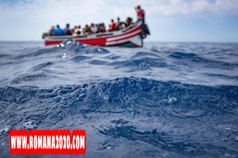 أخبار المغرب: توقيف 25 مرشحا للهجرة السرية بشاطئ الداخلة