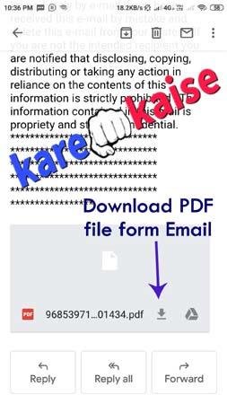 aitel-call-history-ki-file-download-kaise-kare
