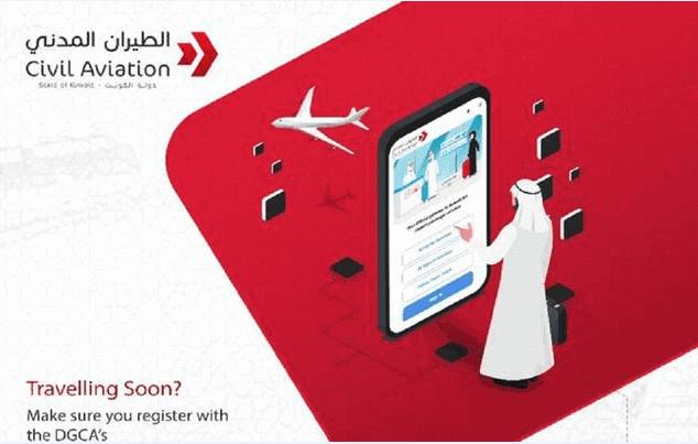 تحميل تطبيق كويت مسافر kuwait mosafer لتسهيل اجراءات المسافرين
