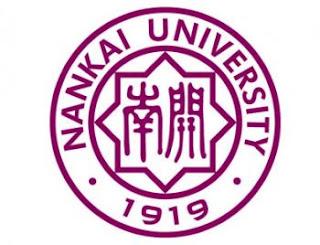 منحة جامعة nankai في الصين لدراسة البكالوريوس والماجستير والدكتوراة 2019