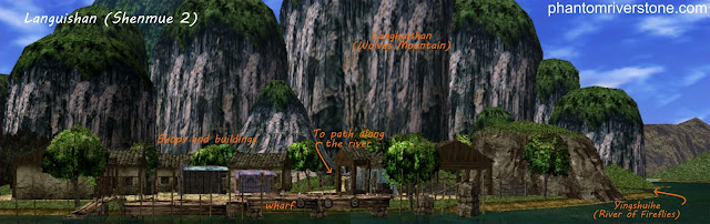 The Languishan area in Shenmue II.