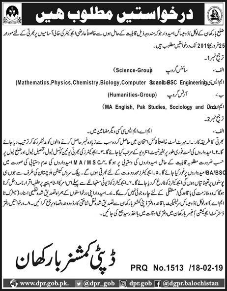 Educator Jobs 2019 Latest Government Teaching Jobs 2019