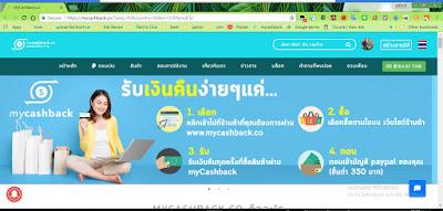 Mycashback