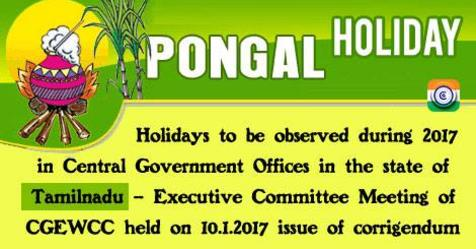 pongal-holiday-central-govt-offices