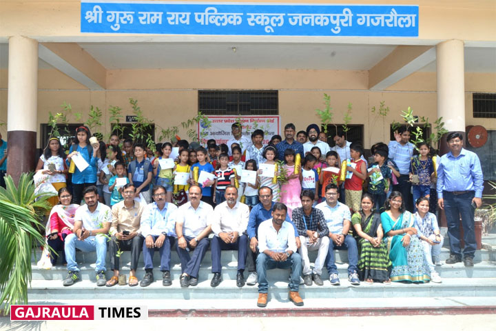 jubilant-environment-day-competition