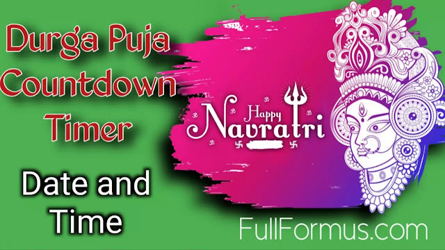 Durga Puja 2021 - Countdown Date  and Time
