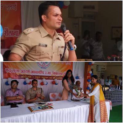 SP Gaurav Tiwari Chief Guest In School Function News In Hindi Madhya Pradesh