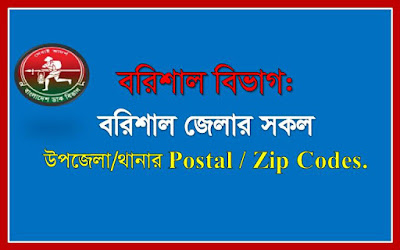 Postal codes of all the Upazilas/Thanas of Barisal district.