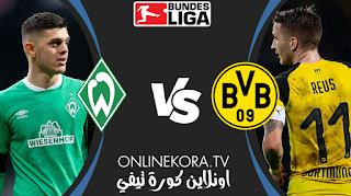 مشاهدة مباراة بوروسيا دروتموند وفيردر بريمن بث مباشر اليوم 15-12-2020 في الدوري الألماني