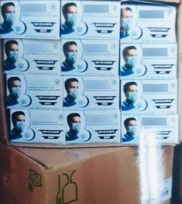 بالصور... حجز 121.600 كمامة مزيفة وتوقيف شخص بالبيضاء يشتبه في تورطه في النصب والاحتيال والاتجار في الكمامات المزيفة✍️👇👇👇