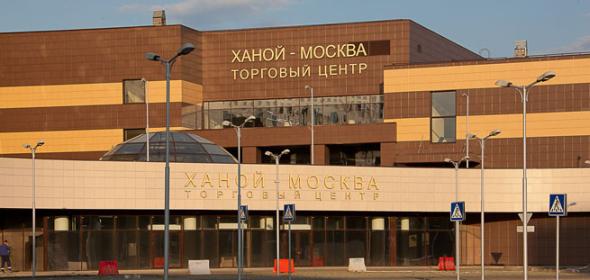 Рынки и торговые центры  ТЦ «Ханой — Москва» 23bf2465ab3