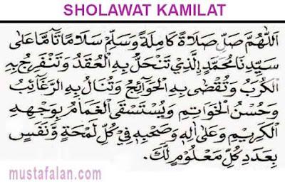 Sholawat Kamilat