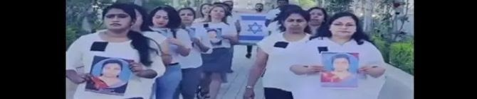 'RIP Soumya Santosh': Indians in Israel Hold Candle Vigil For Fellow National Killed in Hamas Strike