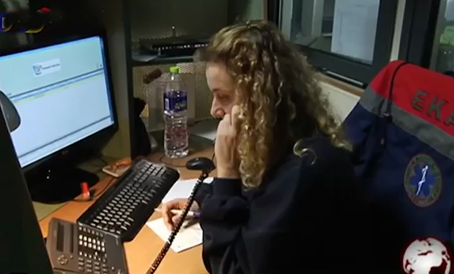 Ιστορίες... τρέλας στο τηλεφωνικό κέντρο του ΕΚΑΒ