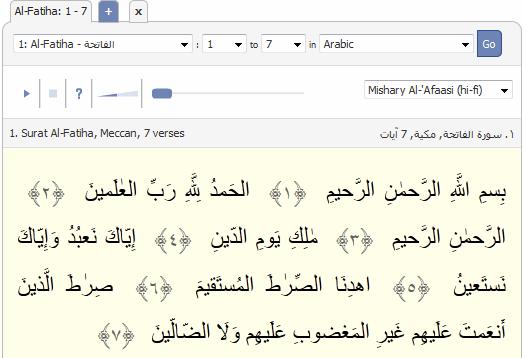 Aplikasi Al-Quran di Facebook