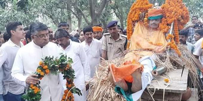 शहीद जवान कमलेश कुमार को श्रद्धांजलि देने पहुँचे रविशंकर प्रसाद