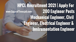 HPCL Recruitment 2021 | Apply For 200 Engineer Posts