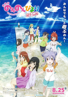 Download Ost Non Non Biyori Movie: Vacation THEME SONG