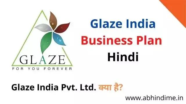 Glaze business plan hindi