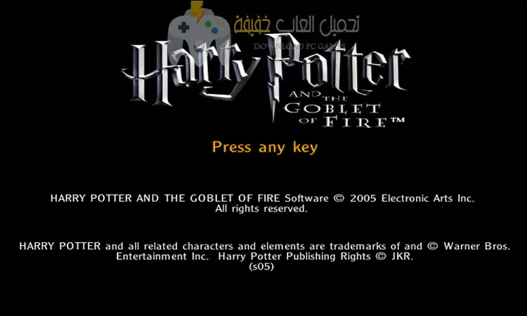تحميل لعبة هاري بوتر الجديدة Harry Potter للكمبيوتر