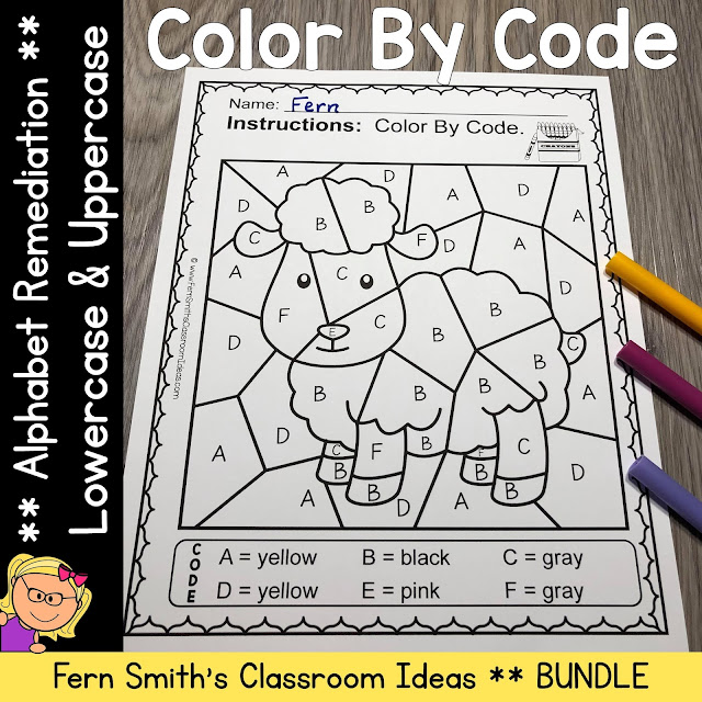Click Here to Download This Terrific BUNDLE of Color By Code Remediation Know Your Alphabet Resource For Your Classroom Use Today!