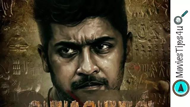 Suriya's Vaadivasal Tamil Movie Cast Release Date Trailer Wiki