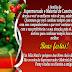 Supermercado e Material de Construção Pamy deseja á todos amigos e clientes um Feliz Natal e próspero  Ano Novo