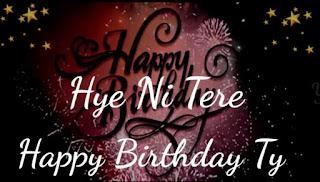 Haye Ni Tera Happy Birthday Ni