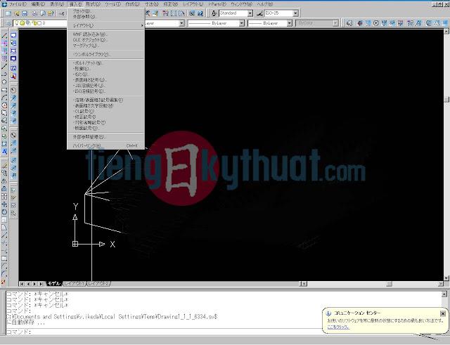 AutoCAD phiên bản tiếng Nhật: Phần 2_Chi tiết các thanh Menu chính 1