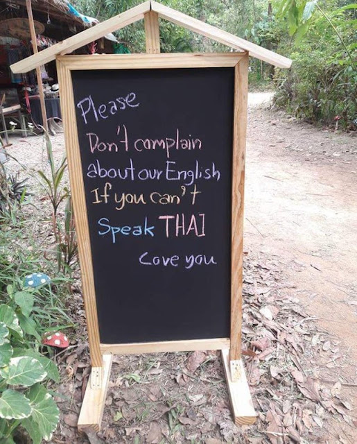 This sign from Thailand